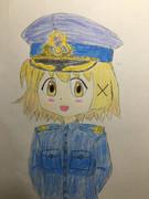 Răcoros uniformă militară