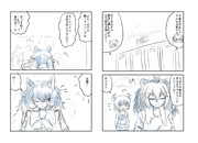更衣室にて(その4)