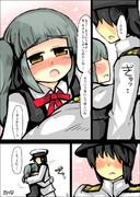 霞に感謝する漫画16
