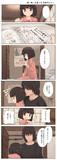 現代忍者っ子図鑑[一]