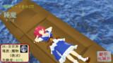 【怪奇カード-その177】睡魔(すいま)