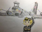 Юно и патрульный самолет