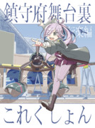ズイパラへGO【6/2 神戸かわさき 新刊】