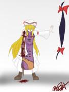 手負いの紫さん
