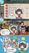 艦これ2019春イベント日記 0523-25「東北の水平線に勝利を刻みます!」