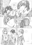 加賀と瑞鶴②