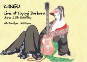 6月22日代々木BARBARAでライブをします。