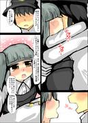 霞に感謝する漫画おまけ1