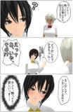 【MMD】「黙リンス!」