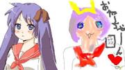 らき☆すた 柊姉妹