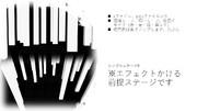 【MMDステージ配布】シンプルステージ8
