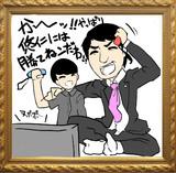 小室圭天皇、悠仁親王とニンテンドースイッチでお遊びになられる