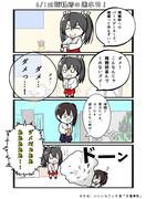 翔鶴姉にバースデーカードを作ってる瑞鶴ちゃん?