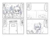 更衣室にて(その6)