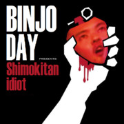 Shimokitan idiot
