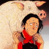 酒と豚肉を食べさせる。