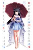 令和元年六月カレンダー②