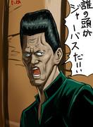 昭和のヤンキー