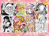 釘宮理恵さん生誕祭!!(⋈◍>◡<◍)。✧♡