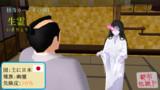 【怪奇カード-その181】生霊(いきりょう)