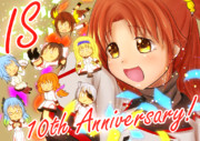IS10周年