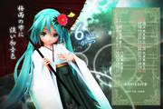 【MMDカレンダー】梅雨の雫に 淡い初音色