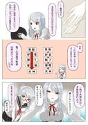 メガネ吸血鬼ちゃん 発動!魅了の魔眼2-3