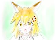 落書き仙狐さん