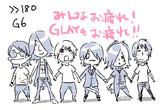 2011/2/12 ニコ生リク5