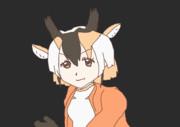 【GIFアニメ】舞ってください、プロングホーン様ー!①