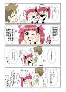 ケムリクサ りなわか漫画8