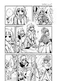 あんきら漫画『ライブのミーティング』