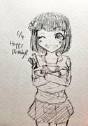 にわちゃん誕生日おめでとう!