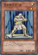 遊戯王VRAINS105話で作れるカードがなかったのでリクエストされたカードを上げる①