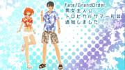【Fate/MMD】トロピカルサマー礼装配布します