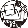 スタンプ:初BAN