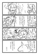 もちっとアズレン四コマ漫画プチ 「イラストちゃんねぇのシールド」