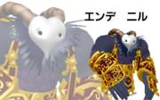 【MMD】破神 エンデニル【星のカービィ】