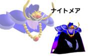 【MMD】ナイトメア【星のカービィ】