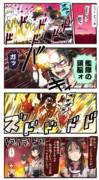 仁義なき戦い〜ハワイ死闘篇〜