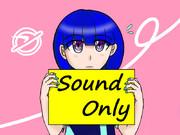 フェン・ミン「Sound Only」