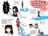 レッパラ!千秋楽(6/2)夜の部レポート(その①)