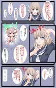 凪ちゃんのピースにハマるあさひ