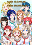 いよいよ本日公演! Aqours 5th LoveLive! ~Next SPARKLING!!
