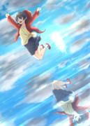 見習い魔女の空飛ぶ方法