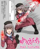 島田千代の手袋の秘密