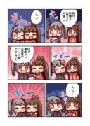 神崎蘭子と辻野あかりのホームシック