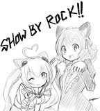 シアンちゃん&ロージアちゃん