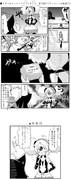 ●スター☆トゥインクルプリキュア 第19話「バケニャーンの秘密!!」