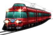 名鉄7000系パノラマカー